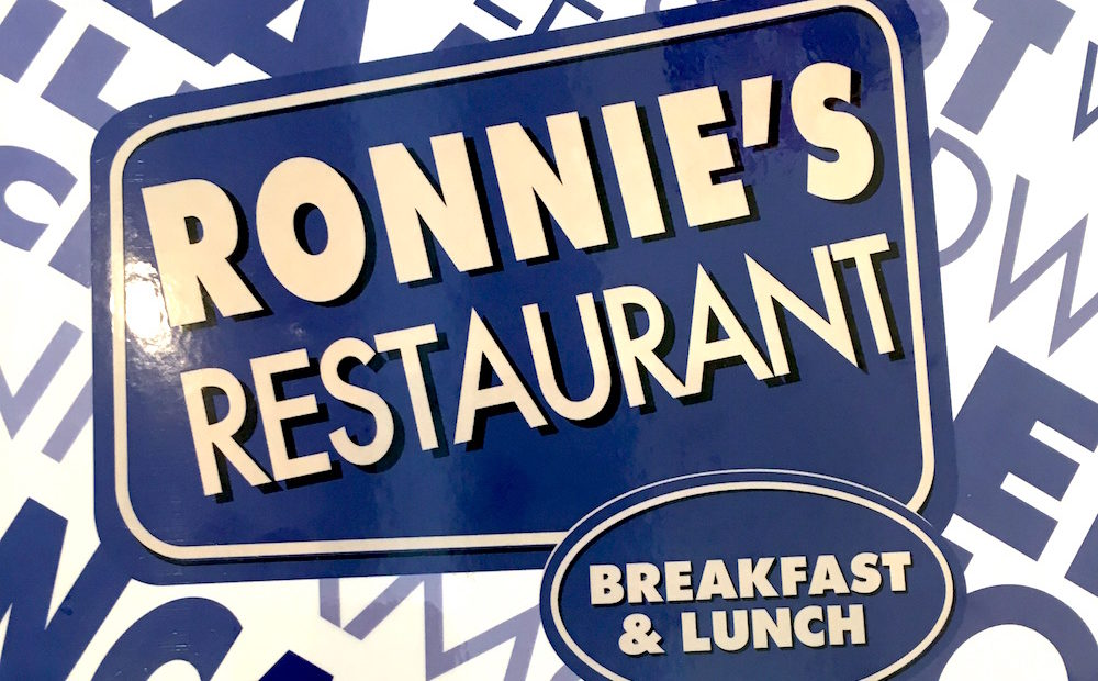 Ronnie's Restaurant is Now Open